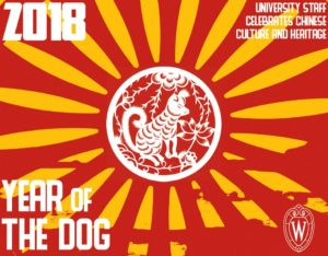 Year of the Dog Calendar